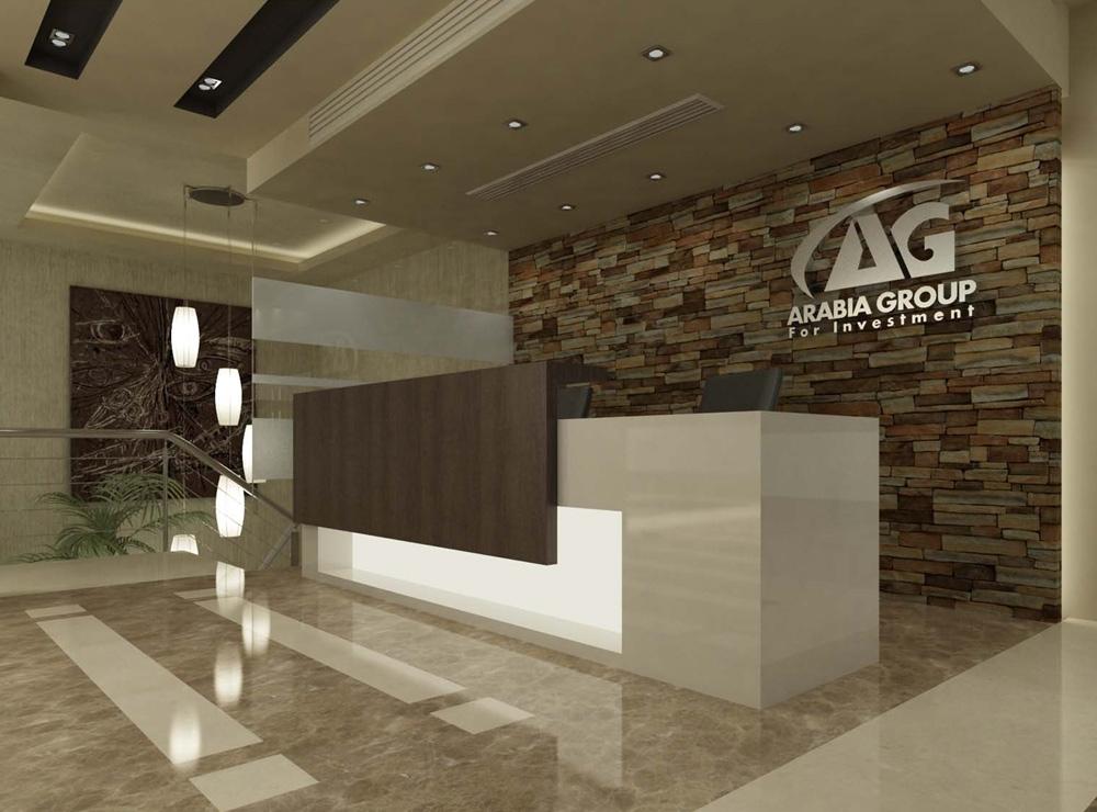 Arabia Group Sales Office